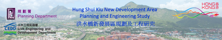 Hung Shui Kiu New Development Area Planning and Engineering Study